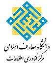 logo-maaref-it1